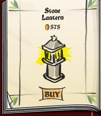 stone-lanturn